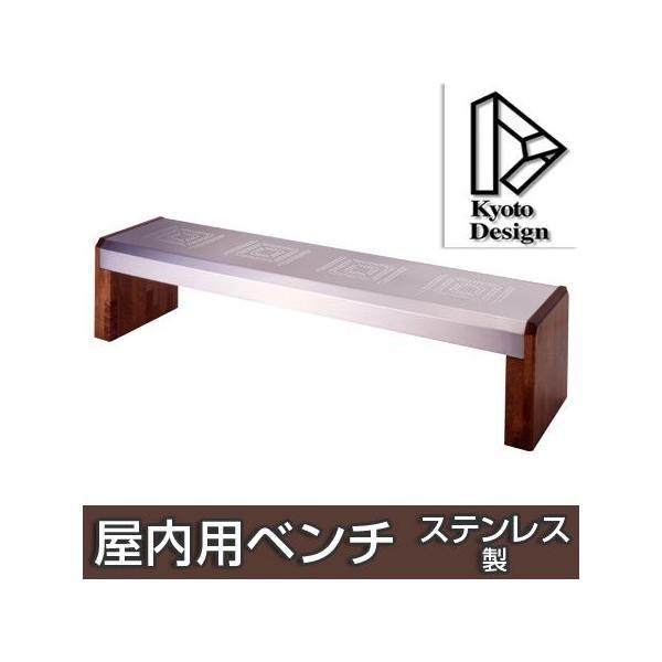 (法人限定) 屋内用ベンチ 背なし ステンレス製 180cm 3〜4人掛け ( 長椅子 屋内 屋外 )
