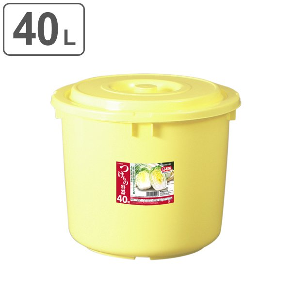 漬物容器 40L 押しフタ付き 漬物樽 40型 ( 漬け物容器 漬け物樽 蓋付き つけもの容器 漬物器 漬物 漬け物 つけもの ぬか漬け )