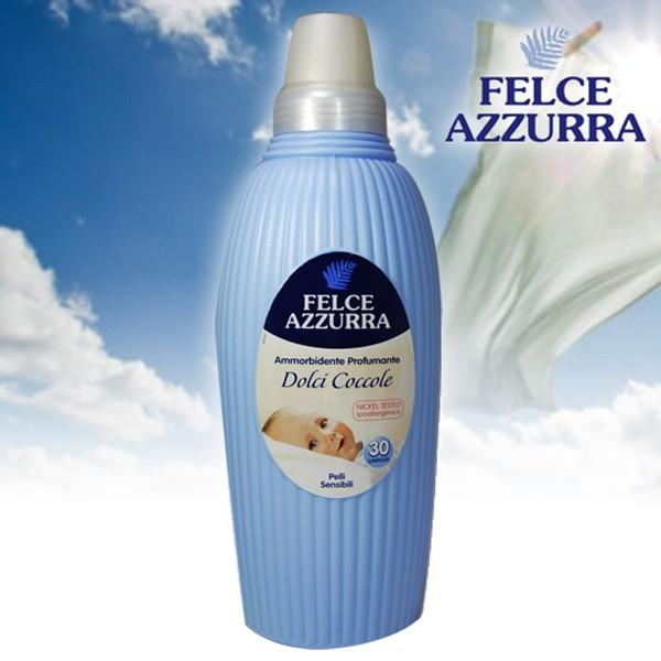 剤 柔軟 敏感 肌 肌に優しい洗濯洗剤人気ランキングTOP6|敏感肌やアレルギー肌におすすめなのは?
