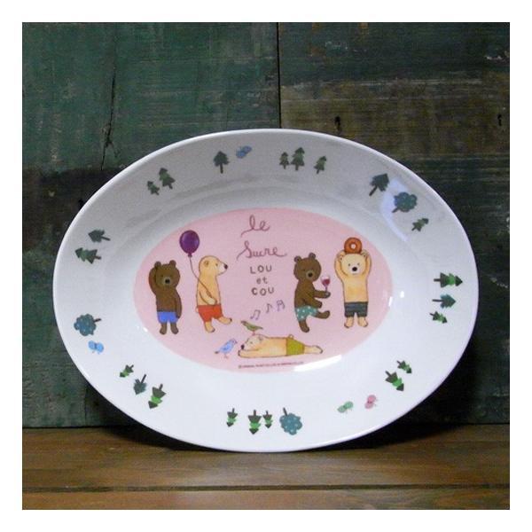 くまのルー LOU et COU カレー皿 パスタ皿 ファミリー メラミン食器