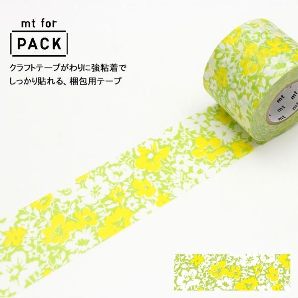 梱包用粘着テープ 45mm×15m巻 mt for pack 花柄 おしゃれ かわいい 梱包テープ 梱包材 ラッピング マスキングテープ カモ井加工紙