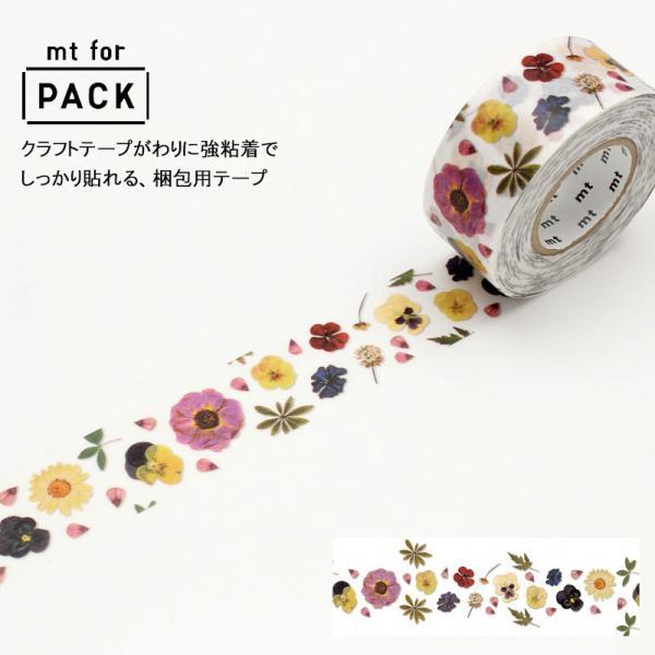 梱包用粘着テープ 25mm×15m巻 mt 押し花 花柄 パンジー ガーベラ 植物 かわいい クラフトテープ ガムテープ 梱包テープ 梱包材 ラッピング マスキングテープ