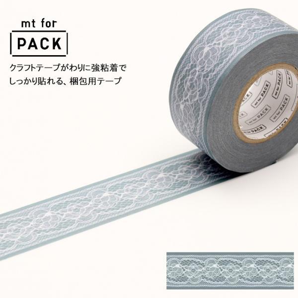 梱包用粘着テープ 25mm×15m巻 mt フラワーレース レース 刺繍 エレガント 紺色 花柄 かわいい クラフトテープ ガムテープ 梱包材 ラッピング マスキングテープ