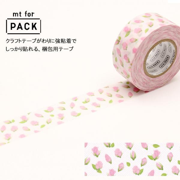 梱包用粘着テープ 25mm×15m巻 mt つぼみ 花柄 小花柄 バラ 薔薇 ピンク ストライプかわいい クラフトテープ ガムテープ 梱包材 ラッピング マスキングテープ