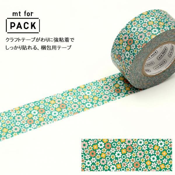 梱包用粘着テープ 25mm×15m巻 mt 野原 小花柄 花柄 緑 グリーン レトロ リバティ柄かわいい クラフトテープ ガムテープ 梱包材 ラッピング マスキングテープ
