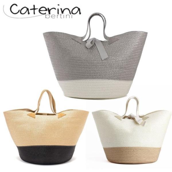 ベルティーニ イタリア製かごバッグ Michele&Giovanni Bertini  ミケーレ&ジョバンニ・ベルティーニ カテリナ CATERINA BERTINI|colors-ys