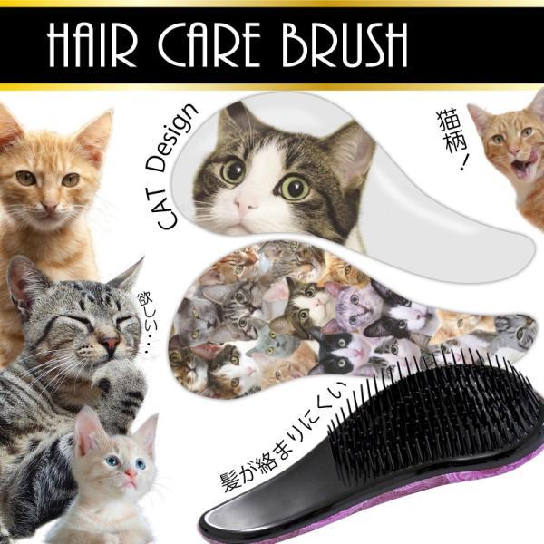 ネコ柄ヘアブラシ 絡まない マッサージ 持ちやすい形状 コンパクトサイズ 携帯にも 猫柄 CAT  櫛 くし ブラシ|colorstage