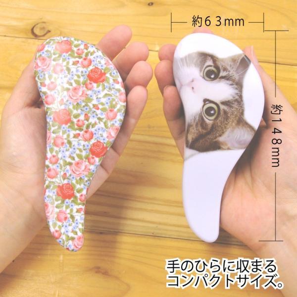 ネコ柄ヘアブラシ 絡まない マッサージ 持ちやすい形状 コンパクトサイズ 携帯にも 猫柄 CAT  櫛 くし ブラシ|colorstage|04