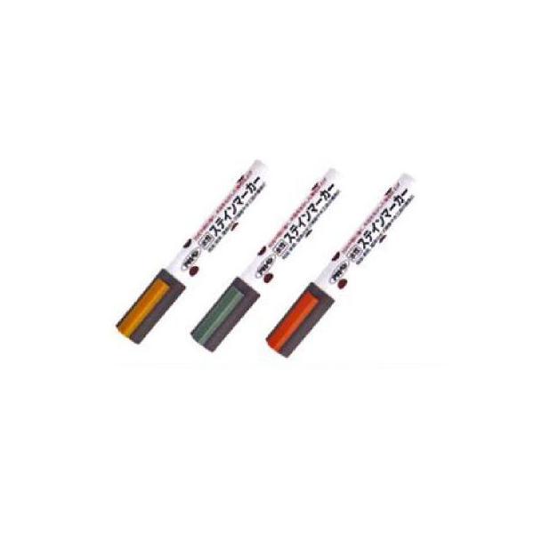 アサヒペン 水性ステインマーカー グリーンストーン (全14色) 着色半透明・家具キズ補修・ペンタイプ