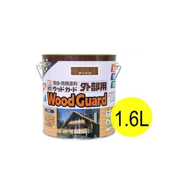 アサヒペン 油性 ウッドガード外部用 ゴールデンオーク (全10色) [1.6L] 着色半透明・油性塗料