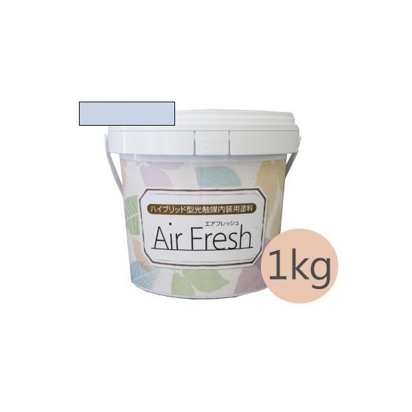 イサム AirFresh (エアフレッシュ) Hidamari〜陽だまりのぬくもり〜 NO.026ペールスカイ [1kg] 消臭効果 抗菌効果 抗カビ効果