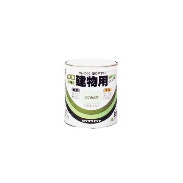 油性建物用 (ツヤアリ) [1/5L] ロックペイント