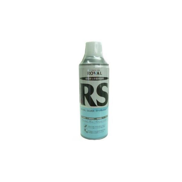 ローバル株式会社 ローバルシルバースプレー [420ml×6本セット] シルバージンクリッチ・上塗り・アルミ・さび止め