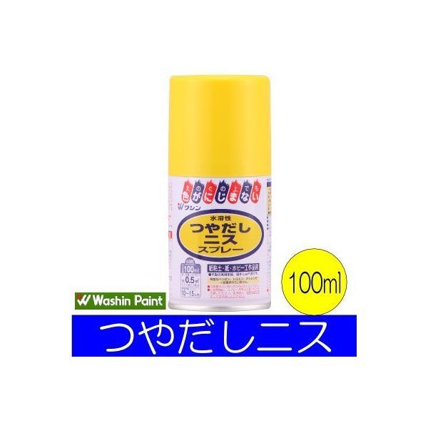和信ペイント 水溶性 つやだしニス スプレー [100ml] 学校でも使われている、紙粘土や紙にも塗れるニス