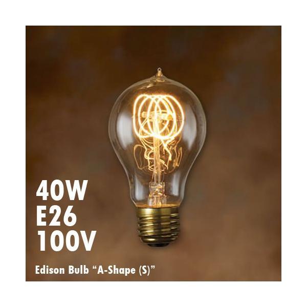 エジソンバルブ Aシェイプ(S) 40W E26 /インテリア電球/アメリカン雑貨/