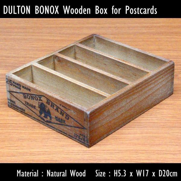ダルトン ウッデンス ボックス フォー ポストカード Model CH14-H502NT 小物収納 木箱 アンティーク調 お洒落 DULTON アメリカ雑貨