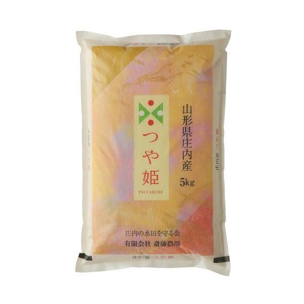 令和元年産  「つや姫」発祥の地 鶴岡市 藤島 より直送 特別栽培 「つや姫」 白米 5kg
