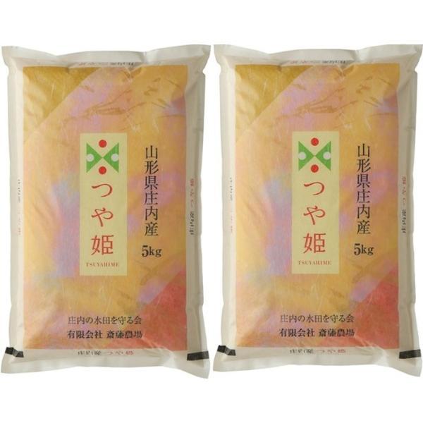 令和元年産  「つや姫」発祥の地 鶴岡市 藤島より直送 特別栽培「つや姫」白米 10kg
