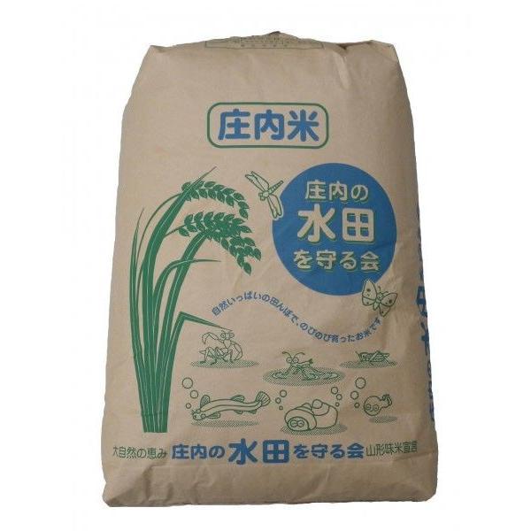 令和2年度産 山形県庄内産 検査1等 特別栽培「つや姫」玄米 30kg