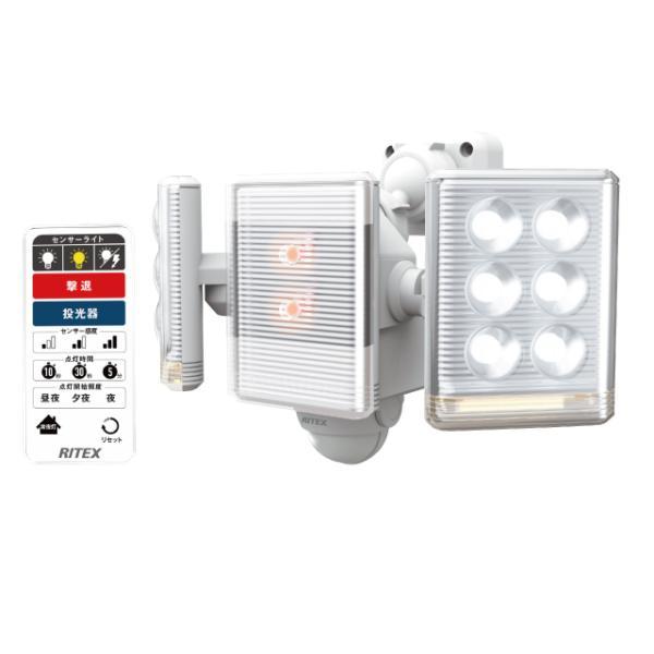 ムサシ(musashi) RITEX 9Wx2灯 フリーアーム式LEDセンサーライト リモコン付 LED-AC2018