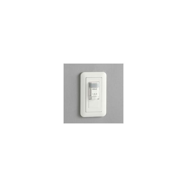 オーデリック LED専用屋内用独立人感センサ 屋内用壁面埋込型 OA076039P1