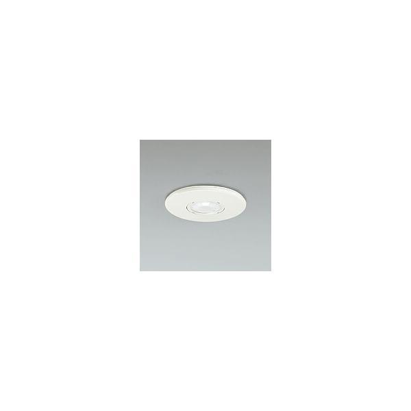 オーデリック CONNECTED LIGHTING専用 人感センサ φ75 屋内用 埋込型 OA253248