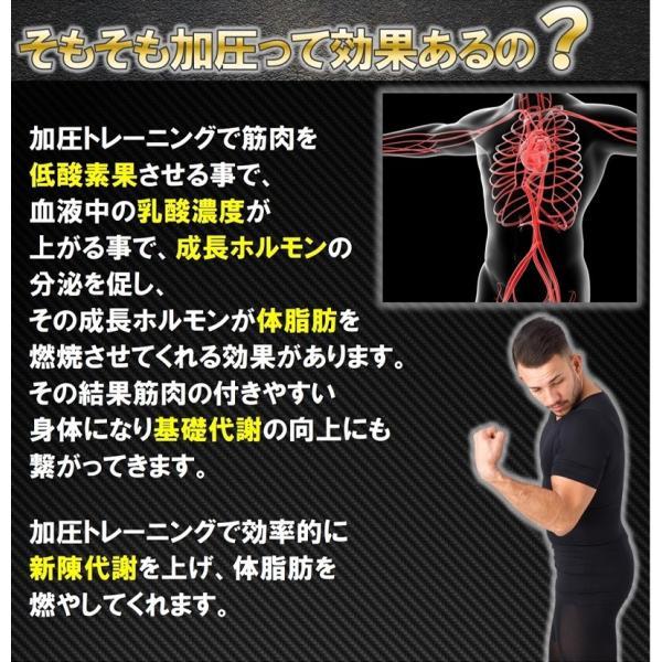 加圧シャツ コンプレッションウェア 加圧インナー 半袖 Tシャツ メンズ ダイエット 姿勢矯正 筋トレ 補正下着|comfortablegoods|12