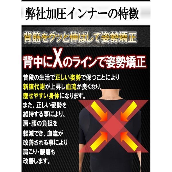 加圧シャツ コンプレッションウェア 加圧インナー 半袖 Tシャツ メンズ ダイエット 姿勢矯正 筋トレ 補正下着|comfortablegoods|14