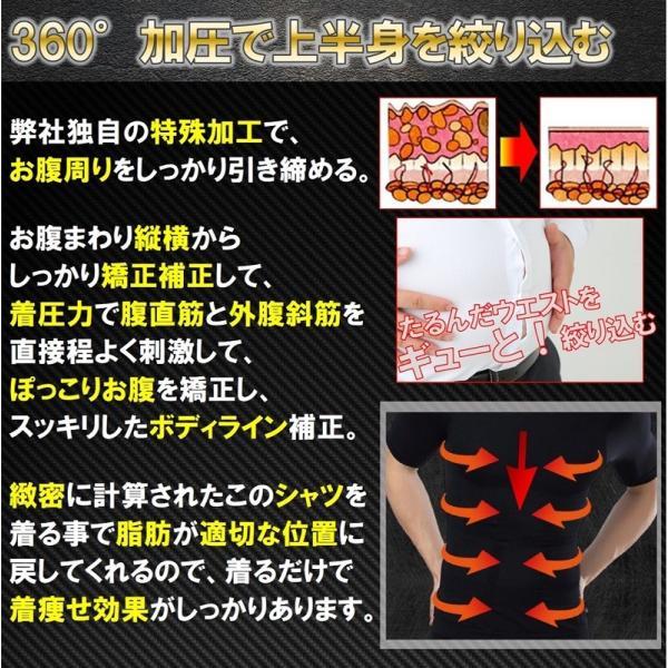 加圧シャツ コンプレッションウェア 加圧インナー 半袖 Tシャツ メンズ ダイエット 姿勢矯正 筋トレ 補正下着|comfortablegoods|15