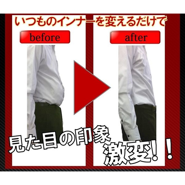 加圧シャツ コンプレッションウェア 加圧インナー 半袖 Tシャツ メンズ ダイエット 姿勢矯正 筋トレ 補正下着|comfortablegoods|16