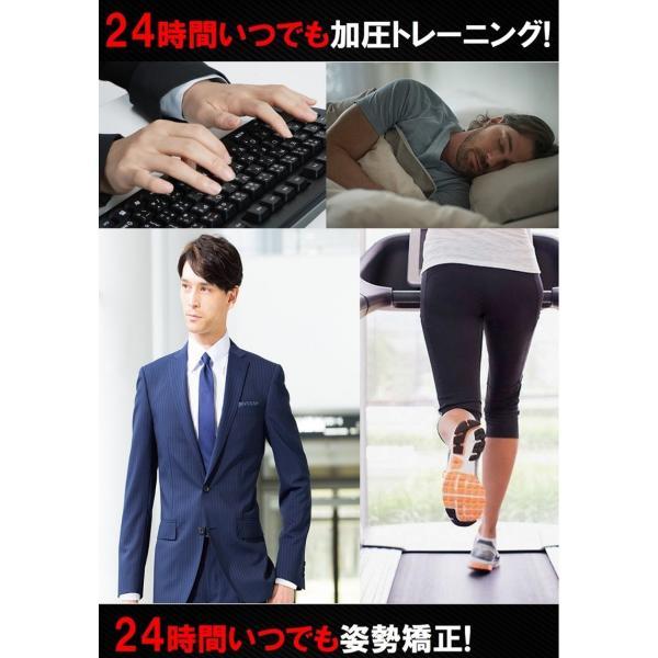 加圧シャツ コンプレッションウェア 加圧インナー 半袖 Tシャツ メンズ ダイエット 姿勢矯正 筋トレ 補正下着|comfortablegoods|19