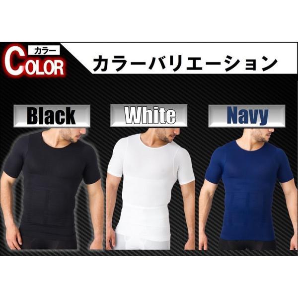 加圧シャツ コンプレッションウェア 加圧インナー 半袖 Tシャツ メンズ ダイエット 姿勢矯正 筋トレ 補正下着|comfortablegoods|20