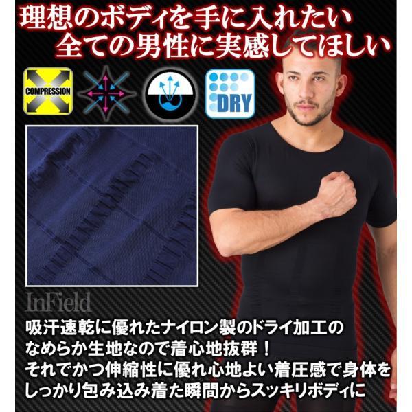 加圧シャツ コンプレッションウェア 加圧インナー 半袖 Tシャツ メンズ ダイエット 姿勢矯正 筋トレ 補正下着|comfortablegoods|05
