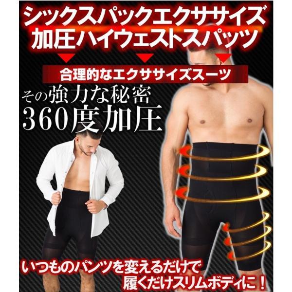 加圧スパッツ 着圧スパッツ コンプレッションウェア インナー スパッツ 補正下着 姿勢 矯正 ダイエット|comfortablegoods|02