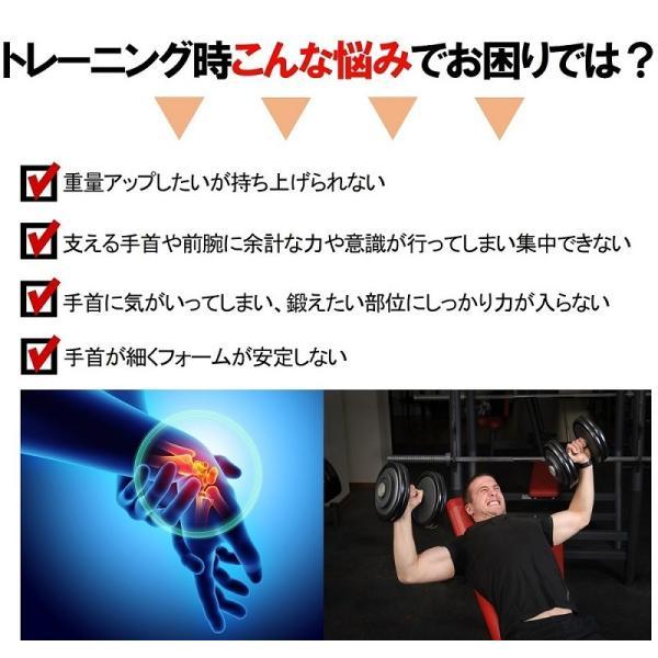 リストラップ 手首サポーター トレーニング 手首固定 リストサポーター 58cm 2枚組 男女兼用|comfortablegoods|05