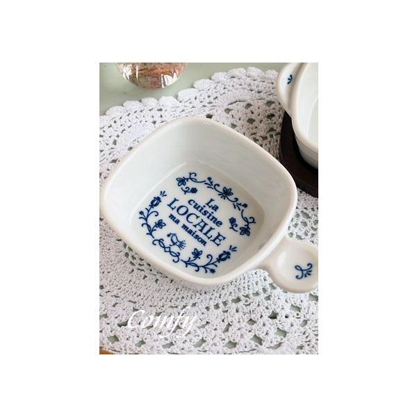 キュジーヌ グラタン皿 耐熱|comfy-shop|02