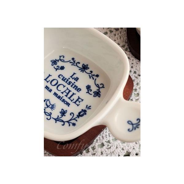 キュジーヌ グラタン皿 耐熱|comfy-shop|05