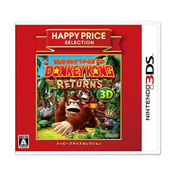 中古3DSソフトドンキーコングリターンズ3Dハッピープライスセレクション
