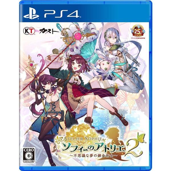 新品 PS4ソフト ソフィーのアトリエ2 ~不思議な夢の錬金術士~ (COMG!オリジナルQUOカード付)
