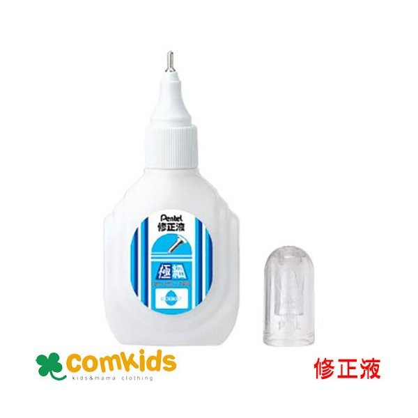 ぺんてる 修正液 極細 XZL6-W(修正液 水性用 油性用 ステンレス製ペン先 修正機)