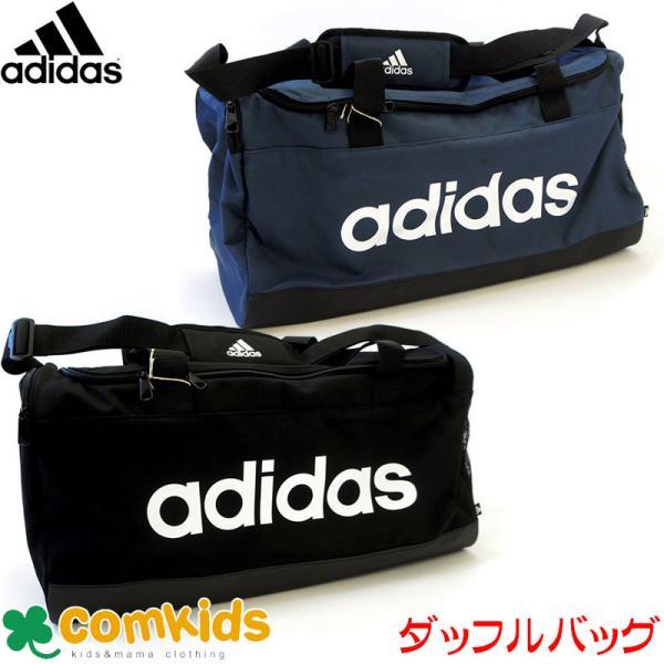 adidas(アディダス)LINRAR M ダッフルバッグ (ボストンバッグ ボストンバック 修学旅行 林間学校 カバン 小学生 中学生 高校生 男の子 女の子 子供用)