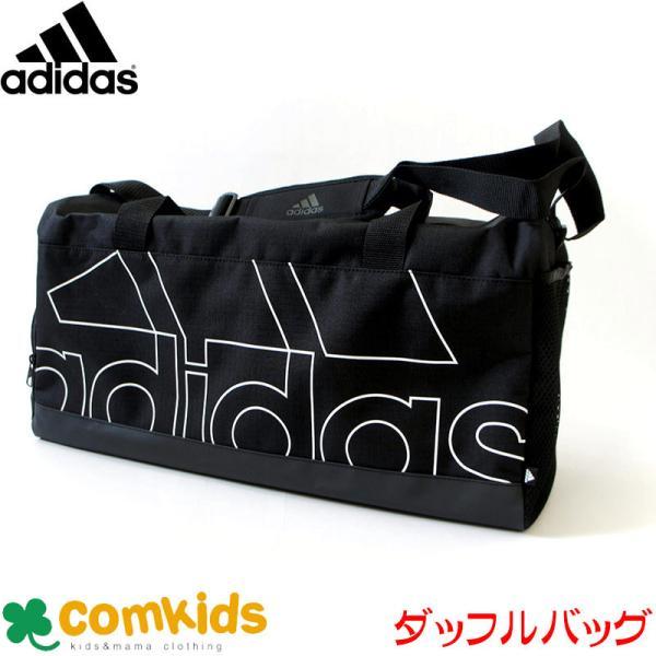 adidas(アディダス)ESS BOS DUFFLE M ダッフルバッグ 36.5L(ボストンバッグ ボストンバック 修学旅行 林間学校 カバン 男の子 女の子 子供用)