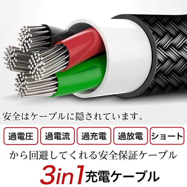 充電ケーブル iPhone アンドロイド タイプC スマホ 充電器 USB 3in1|commers-shop|04