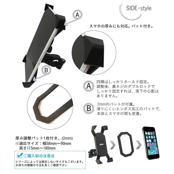 バイク スマホホルダー 自転車 スマホスタンド 携帯ホルダー ロードバイク|commers-shop|06