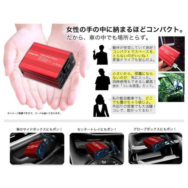 インバーター シガーソケット コンセント USB チャージャー 12V 車載 携帯 充電器 車中泊グッズ|commers-shop|13