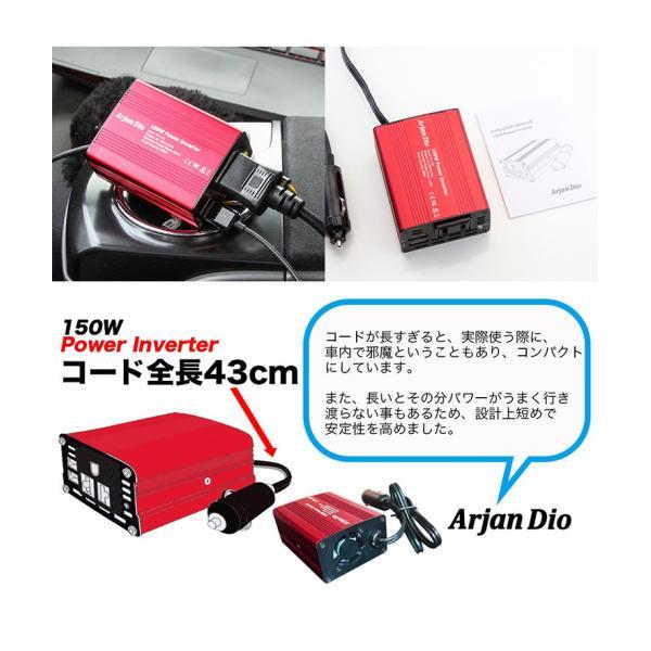 インバーター シガーソケット コンセント USB チャージャー 12V 車載 携帯 充電器 車中泊グッズ|commers-shop|14