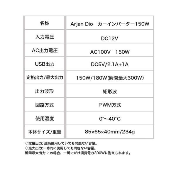 インバーター シガーソケット コンセント USB チャージャー 12V 車載 携帯 充電器 車中泊グッズ|commers-shop|15