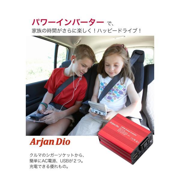 インバーター シガーソケット コンセント USB チャージャー 12V 車載 携帯 充電器 車中泊グッズ|commers-shop|07