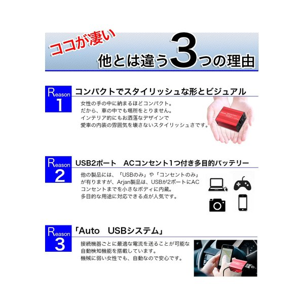 インバーター シガーソケット コンセント USB チャージャー 12V 車載 携帯 充電器 車中泊グッズ|commers-shop|08