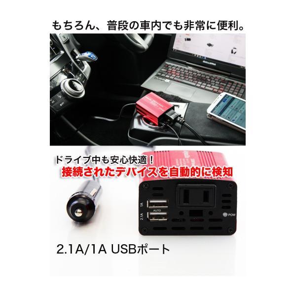 インバーター シガーソケット コンセント USB チャージャー 12V 車載 携帯 充電器 車中泊グッズ|commers-shop|09